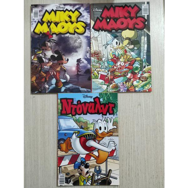 3 komiks Disney, miki maous ke ntonalnt