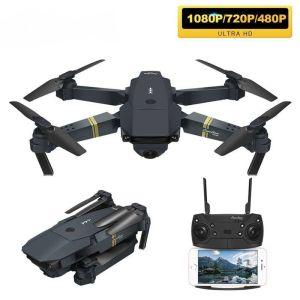 Καινούριο mini drone