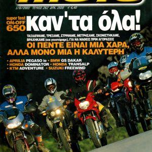 Περιοδικό ΜΟΤΟ 2001 (1 τεύχος)