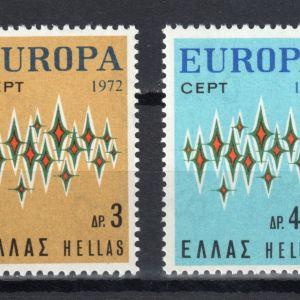 2/5/1972 - EUROPA 1972 - ΑΝΑΜΝΗΣΤΙΚΗ ΕΚΔΟΣΗ - ΣΕΤ ΤΩΝ 2 - ΜΝΗ