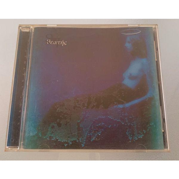 nikos antipas - theatis cd album