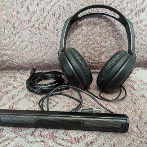 Σετ Ακουστικά Ηχείο- ηχόμπαρα
