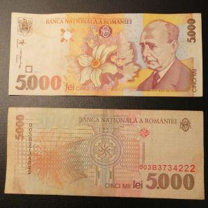 5000 Lei Ρουμανίας 1998 άριστο.