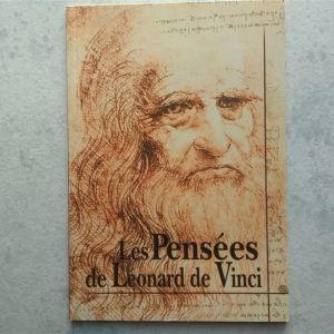 Βιβλίο Les Pensees de Leonard de Vinci