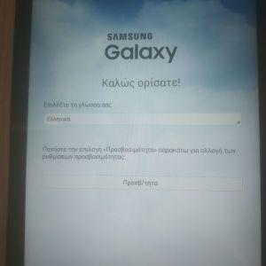 "Tablet Samsung Galaxy Tab E 9.6"" 8GB Μαύρο"