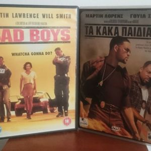 Bad boys 1+2 (Dvd edition)