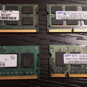 ΠΩΛΟΥΝΤΑΙ ΜΝΗΜΕΣ ΓΙΑ LAPTOP DDR3 ΚΑΙ DDR2