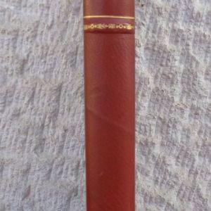 ΧΡΗΣΤΟΜΑΝΟΣ ΚΩΝΣΤΑΝΤΙΝΟΣ  Η Αυτοκράτειρα Ελισσάβετ   Εκδόσεις Γαλήνη, Αθήνα 1962   Πρόλογος του Maurice Barrès (μτφ. Παύλος Νιρβάνας).   189 σ.   Ωραία ιδιωτική βιβλιοδεσία με δέρμα στη ράχη.
