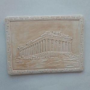 επιτοίχια ανάγλυφη πλάκα παρθενονας Αθηνών