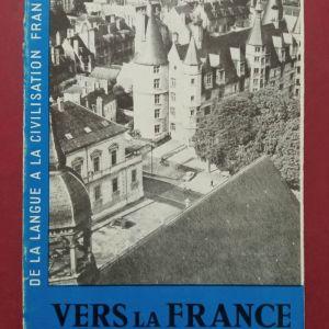 *** VERS LA FRANCE 1971 - Βιβλίο Γαλλικών ***