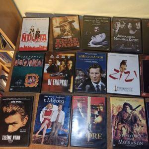 100+ ταινίες 45 ευρώ