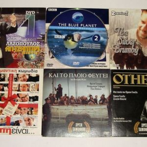 Πακέτο DVD