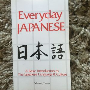 Βιβλίο εκμάθησης ιαπωνικών, Everyday Japanese