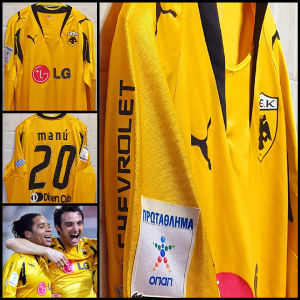 φανέλα ΑΕΚ 2007-08 Manu