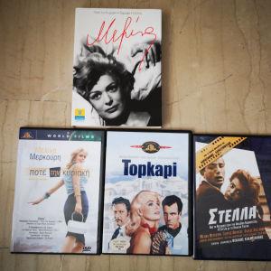 Μελίνα Μερκούρη 3 DVD Box Set