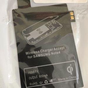 ΑΝΤΑΠΤΟΡΑΣ Wireless Charger accept for SAMSUNG Note4 - ΔΩΡΕΑΝ ΑΠΟΣΤΟΛΗ ΠΑΝΤΟΥ