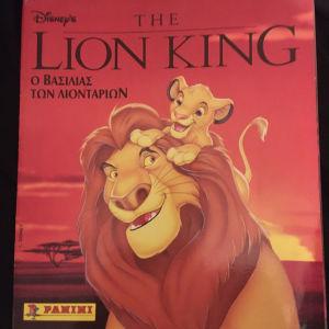 Άλμπουμ Panini ο Βασιλιάς των Λιονταριών