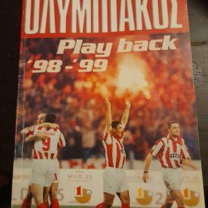 98-99 Ολυμπιακος flash back