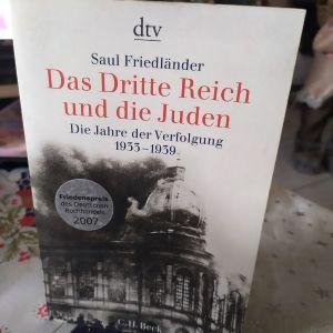 Βιβλία στα γερμανικά
