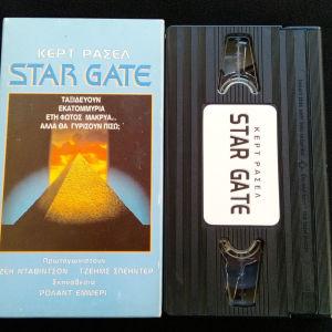 Stargate VHS