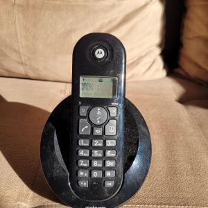 Σταθερό τηλέφωνο Motorola