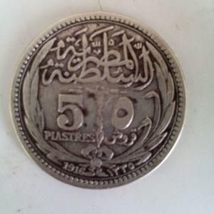 3 Αιγυπτου κερματα Ασημι