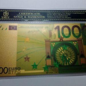 1000 ΕΥΡΩ - ΕΠΙΧΡΥΣΟ - Πιστοποιημένο