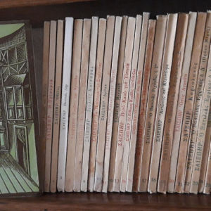 βιβλια,απαντα ουιλιαμ σαιξπηρ,ολα τα θεατρικα πλην των,αγαπης αγωνας αγονος και τελος καλο ολα καλα.συνολικα 35 απο τα 37 εργα, εκδοσεις απο 54 εως 72,τιμη πωλησης 250 συνολικα