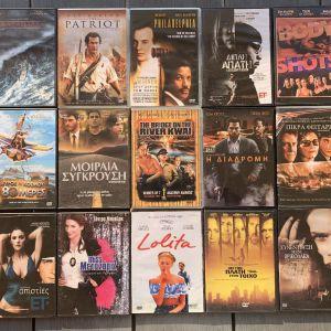 150 DVD Ταινίες Πωλούνται Και Ανά Τεμάχιο.