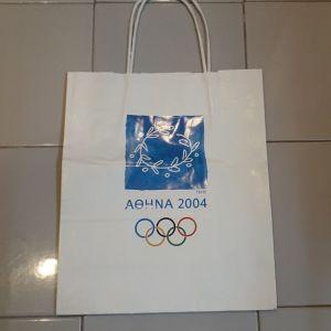 Αθήνα 2004 Τσάντα