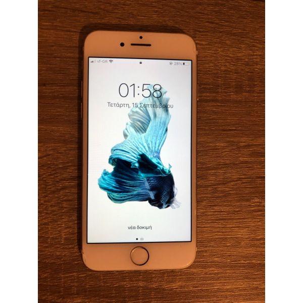iphone 7 gold(timi sizitisimi)