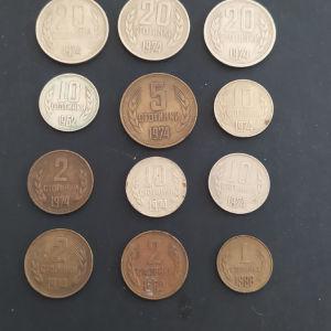 15 παλιά νομίσματα Βουλγαρίας 1962-1988