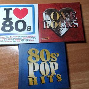 3 συλλογές CDs (σύνολο 12 CDs) από Εφημερίδα Πρώτο Θέμα