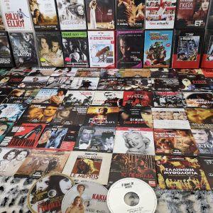 110 ταινίες συλλεκτικές