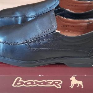 Παπούτσια ανδρικά BOXER