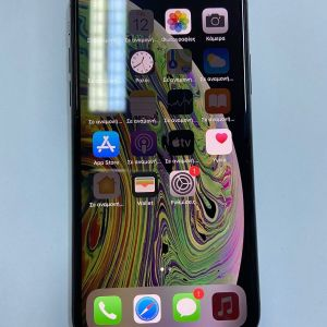 APPLE iPhone XS 64GB SPACE GRAY με 3 ΜΗΝΕΣ ΕΓΓΥΗΣΗ