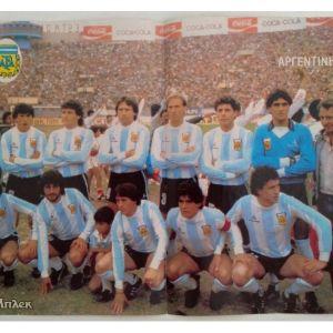 Αφίσα Εθνική Αργεντινής Μπλεκ
