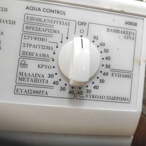 Πλυντήριο ρούχων AEG
