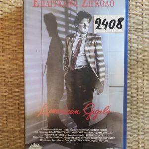 VHS - Ξένες (10)