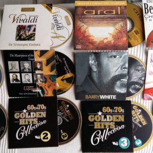 CD'S ΣΥΛΛΟΓΕΣ ΜΟΥΣΙΚΗΣ (30)!!!