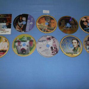 10 DVD ΜΕ ΕΛΛΗΝΙΚΕΣ ΤΑΙΝΙΕΣ Ζ6