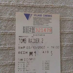 Αποκόμματα Εισιτηρίων Village Cinemas Ταινιών του 2003