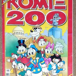 ΚΟΜΙΞ #200