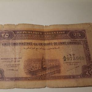 χαρτονομισμα 1942