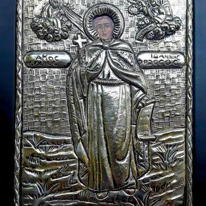 Εικονα Αγιος Ιωαννης ο Ρωσος