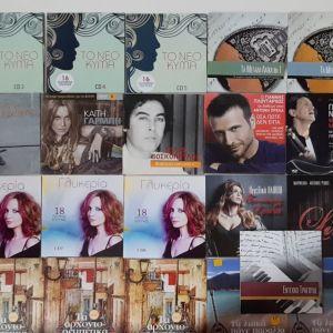 21 CD λαϊκά.