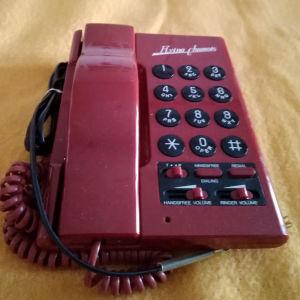 Flying Chamois σταθερό τηλέφωνο