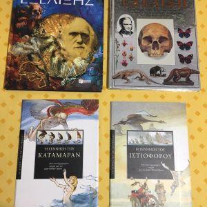 3 Παιδικά βιβλία -4