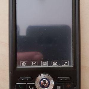 TV Mobile Phone V98