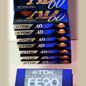 Κασέτες ήχου σφραγισμένες, TDK AD60-90 & TDK FE90, 11 τεμάχια